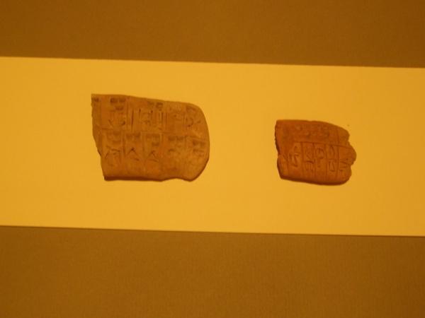 Dead Sea Scrolls 007