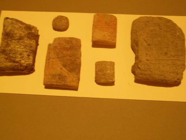 Dead Sea Scrolls 008