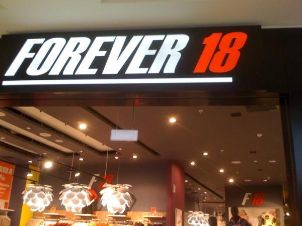 mall 018