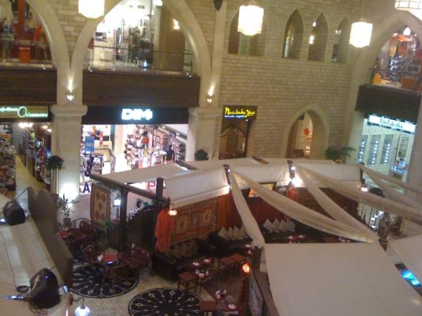 mall 032