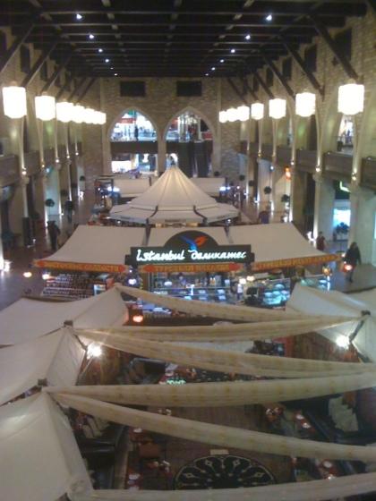 mall 033