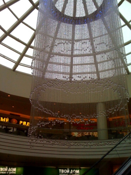 mall 047