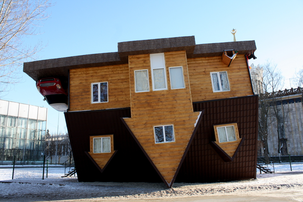 The Upside Down House At: the upside house